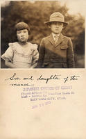 Son and daughter of the manse