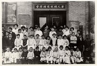 Asian children