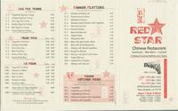 Red Star Chinese Restaurant menu