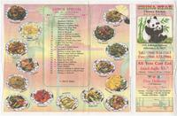 China Star chinese kitchen menu