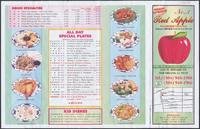Red Apple restaurant menu