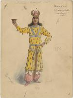 Krewe of Proteus 1905 costume 40