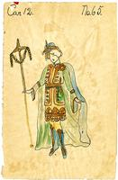 Mistick Krewe of Comus 1915 costume 65
