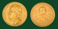 St. Bartholomew's Hospital 800th anniversary commemoration bronze medal in 1923, with portraits of William Harvey and Rahere