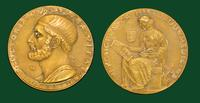 International Congress of the History of Medicine (11th, 1938, Zagreb, Yugoslavia) Commemorative Medal DUPLICATE