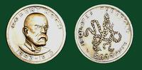 Robert Koch Commemorative Medal -- Isolated Tubercule Bacillus