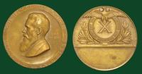 Wilhelm Conrad Röntgen commemorative medal (bronze), honored by the American Roentgen Ray Society