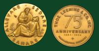 Thomas Leeming and Company, Inc. commemorative medal on the occaision of the 75th anniversiary (bronze), New York (N.Y.). 1957