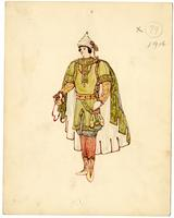 Mistick Krewe of Comus 1914 costume 79