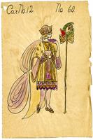 Mistick Krewe of Comus 1915 costume 60