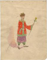 Mistick Krewe of Comus 1927 costume 105