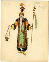 Mistick Krewe of Comus 1914 costume 15