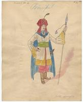 Mistick Krewe of Comus 1927 costume 95