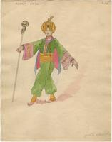 Mistick Krewe of Comus 1927 costume 115