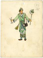 Mistick Krewe of Comus 1912 costume 22