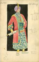 Mistick Krewe of Comus 1926 costume 10