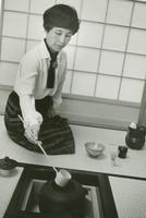 Newcomb:Faculty Ketsuko Arimura Tea Ceremony Tulanian Spring '87